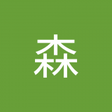 Profile of 森 亜.